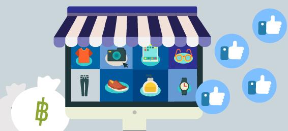 ประกาศขายของผ่านทางร้านค้าออนไลน์